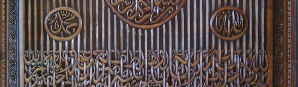 Kesenian Dari Arab